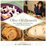 Cookbook #Review:  Olive Oil Desserts by Micki Sannar
