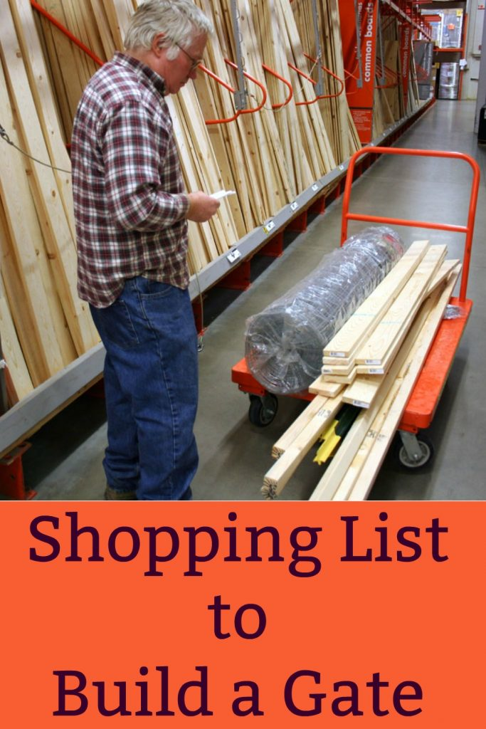 shopping list for building a gate