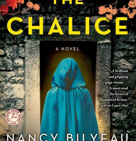 The Chalice by Nancy Bilyeau is Now Out in Paperback! Let's Celebrate with a Giveaway