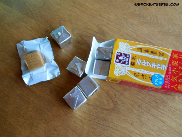 Try the World, Japan, subscription box, caramels, sponsored