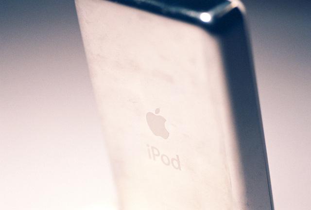 iTunes, #iTunesTHD15, #sponsored