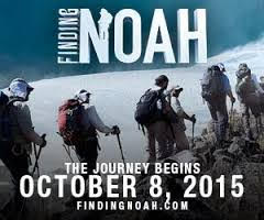 Finding Noah, #FindingNoah, #FlyBy, #sponsored