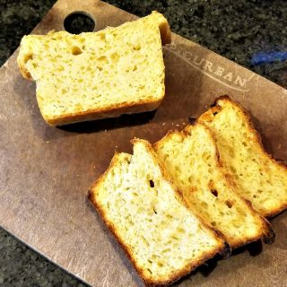 English Muffin Bread – A Recipe from the Amish Community Cookbook