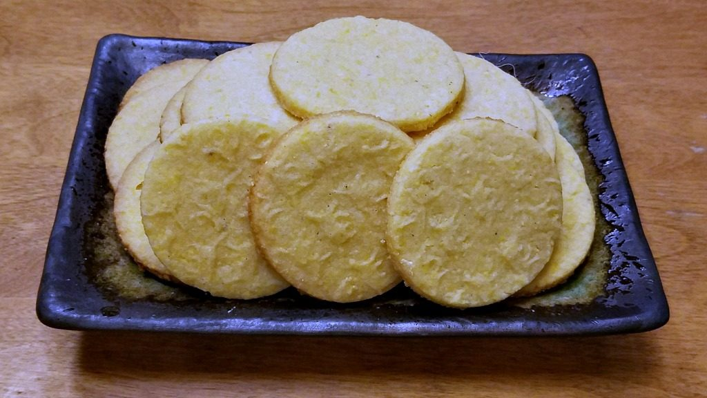 Cornmeal Orange Cookies Recipe Cookbook Review The