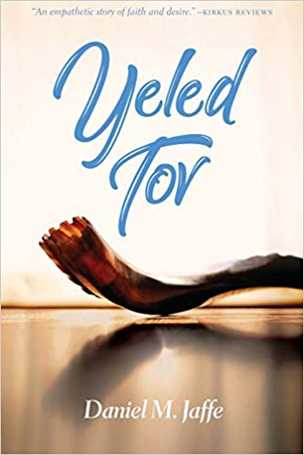 Yeled Tov by Daniel M. Jaffe