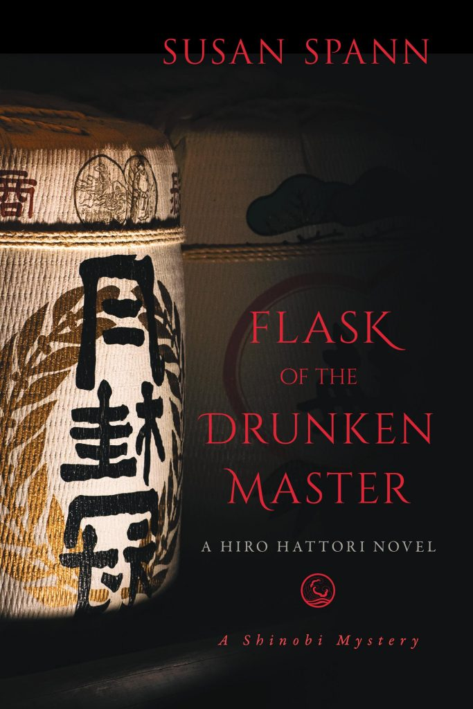 Flask of the Drunken Master by Susan Span