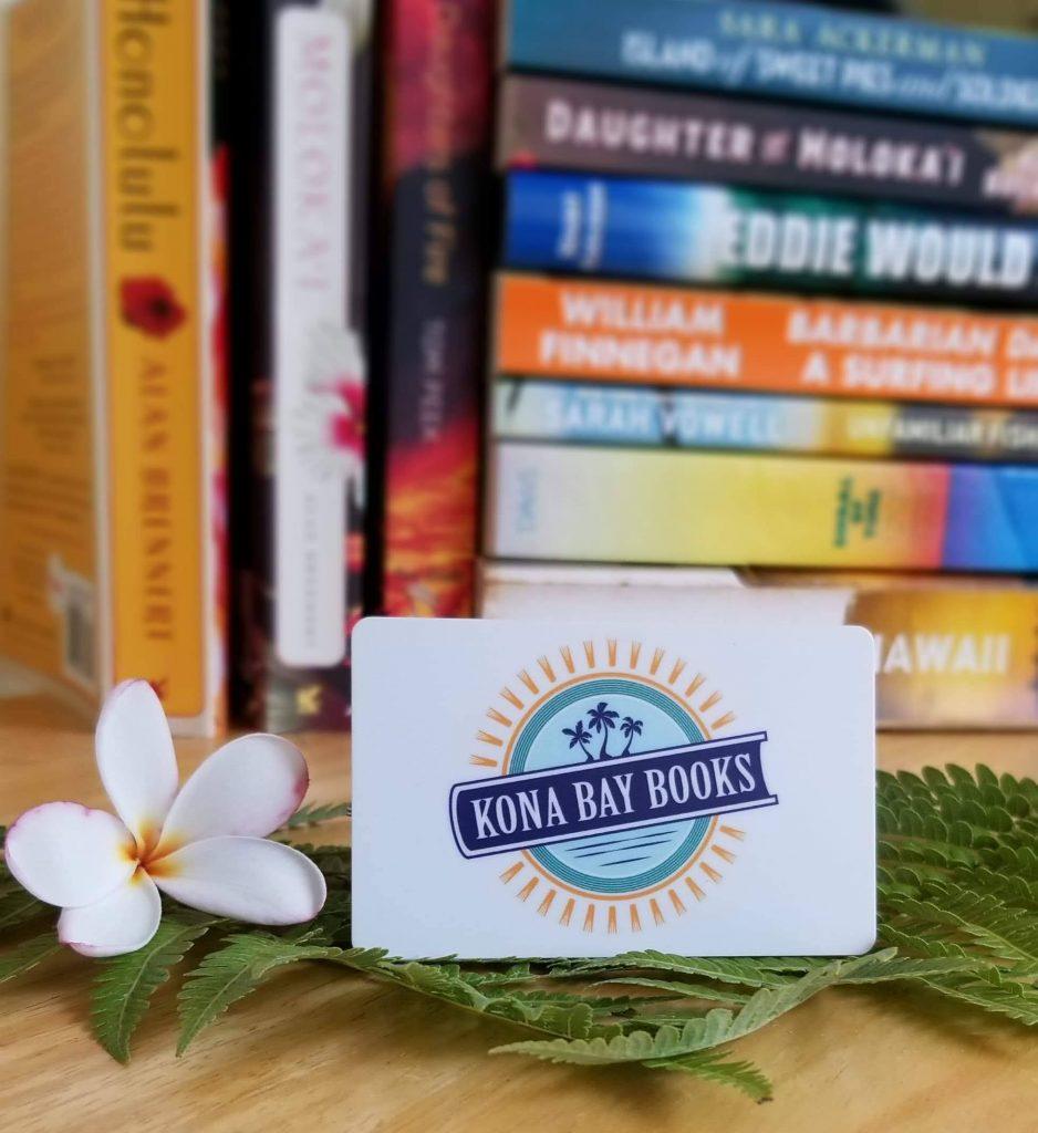 kona bay books gift card