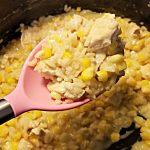 chicken and corn risotto